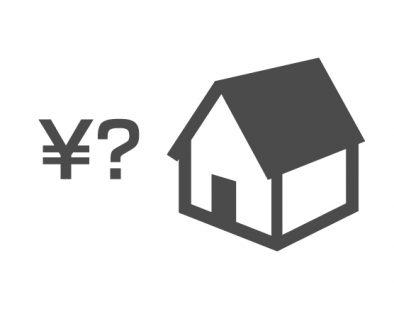 アメリカでの家探しの重要ポイント 家賃にその他のお金が含まれるか