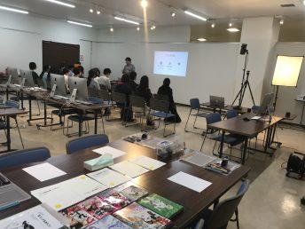 弘前市にニチデが開校