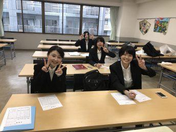 放課後の就活生!!