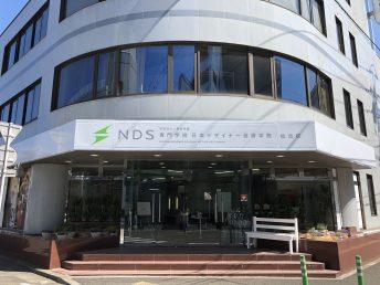 ニチデの外観リニューアル!!Part2